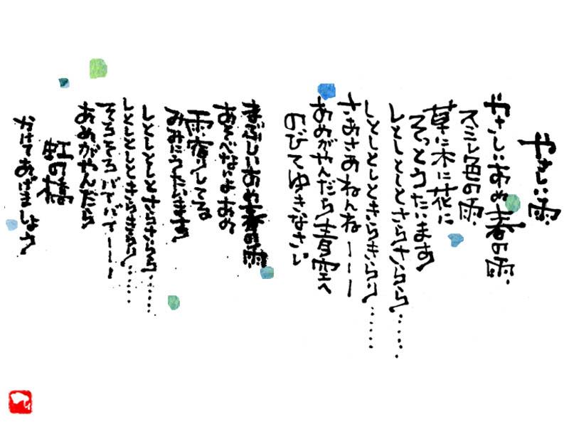 Yukari054.jpg