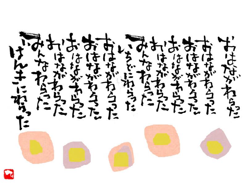 Yukari057.jpg