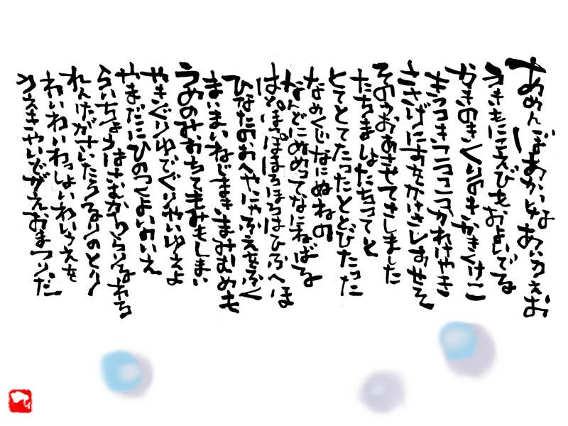 Yukari058.jpg