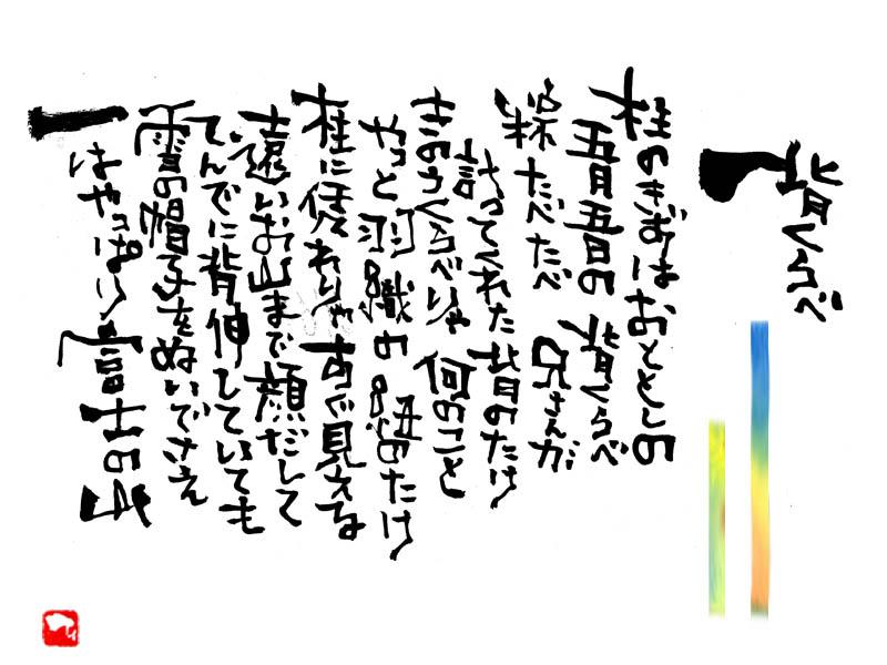 Yukari060.jpg