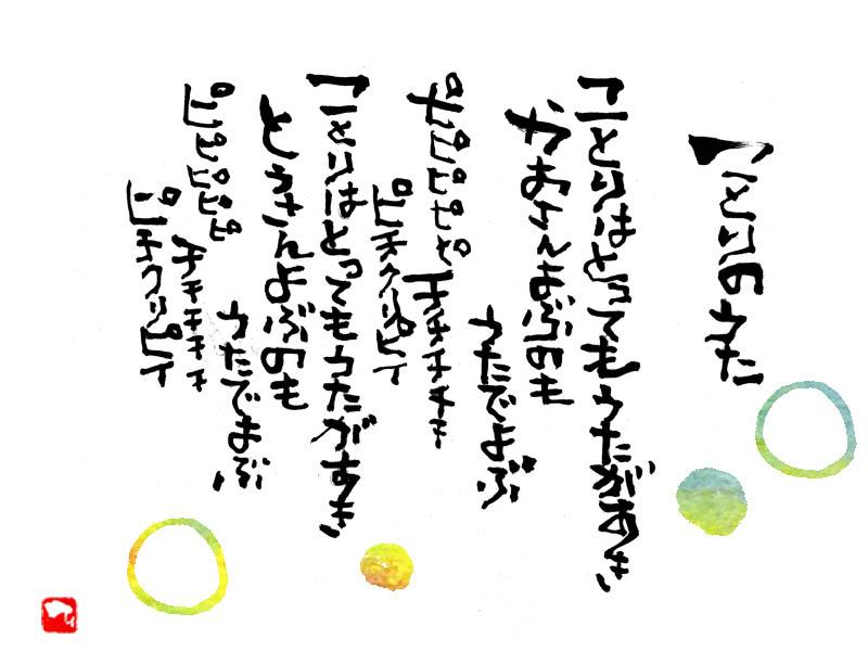 Yukari062.jpg