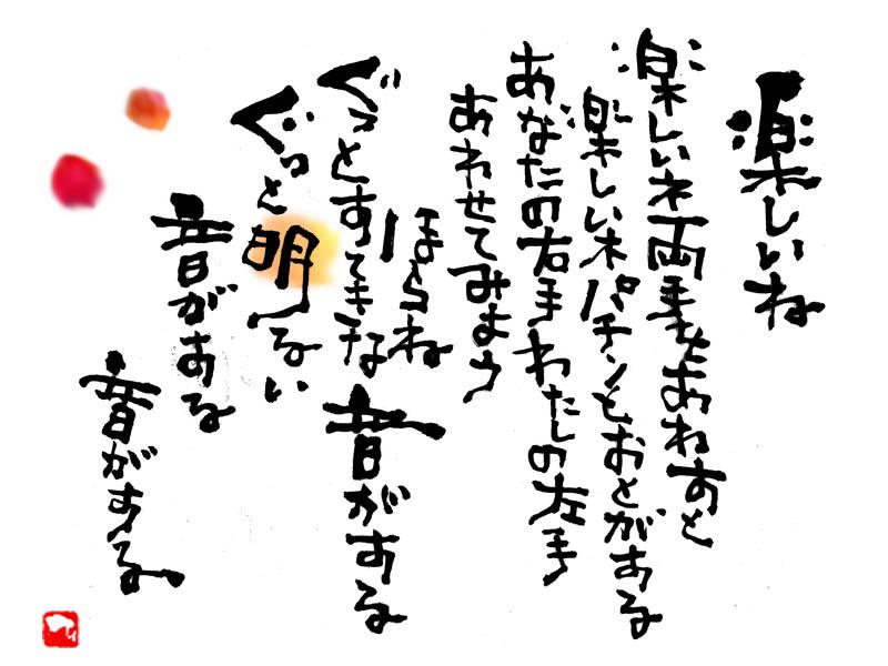Yukari063.jpg