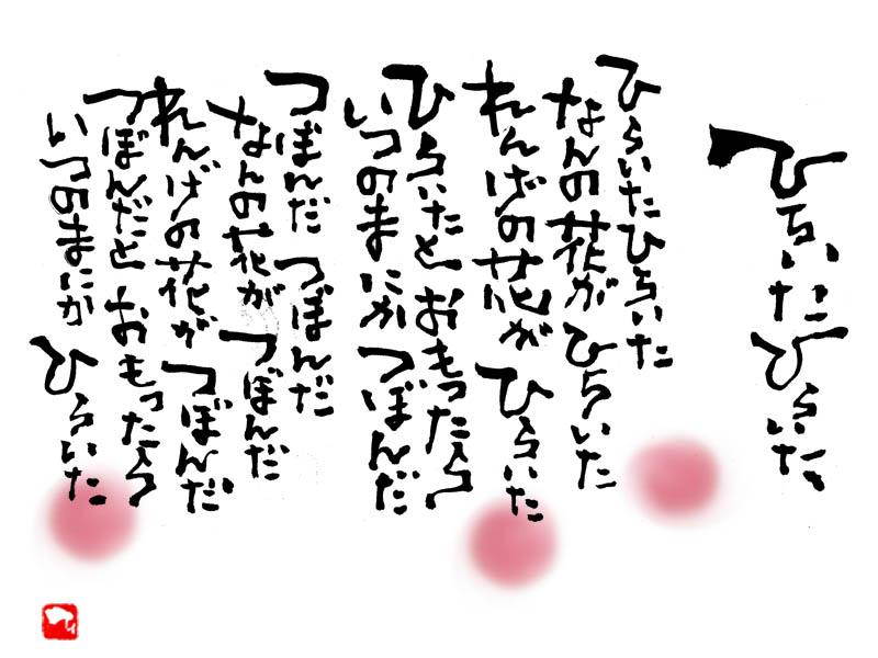 Yukari064.jpg
