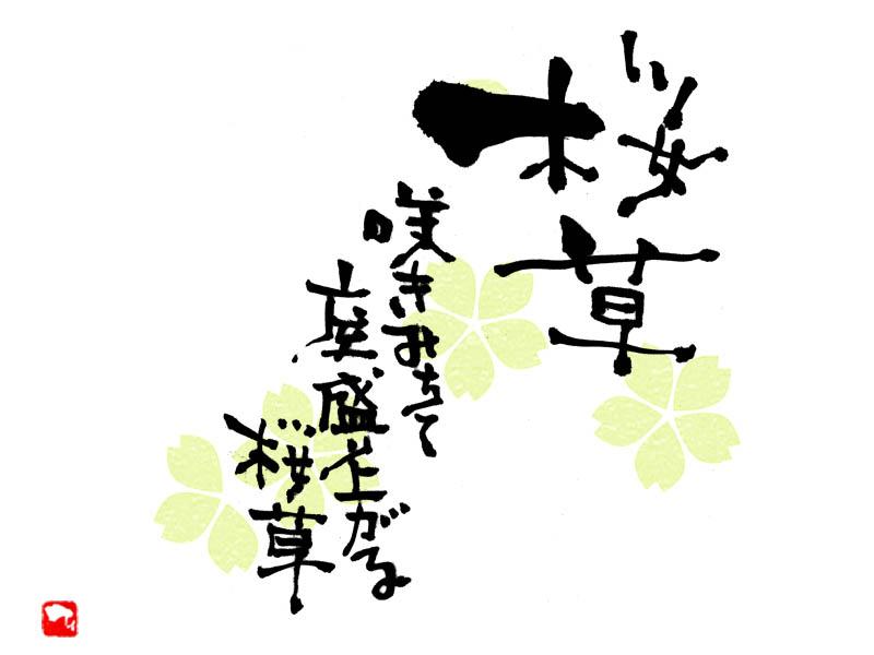 Yukari066.jpg