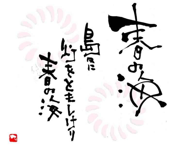 Yukari067.jpg