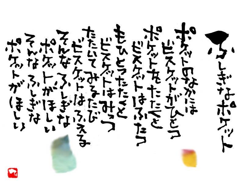 Yukari068.jpg
