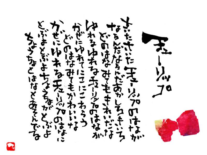 Yukari069.jpg