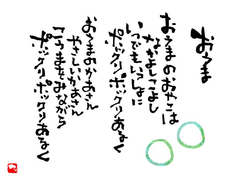 Yukari070.jpg