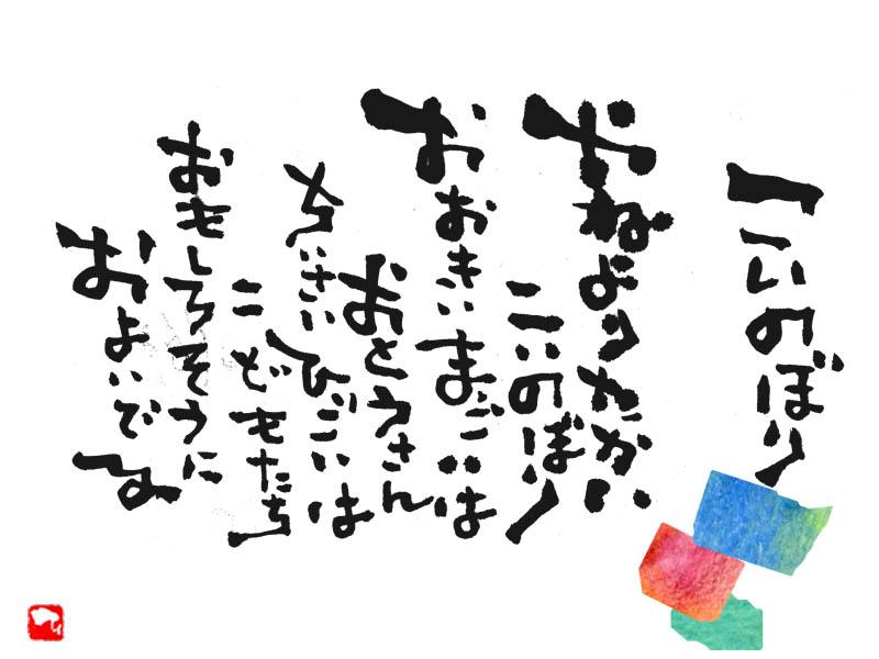 Yukari071.jpg