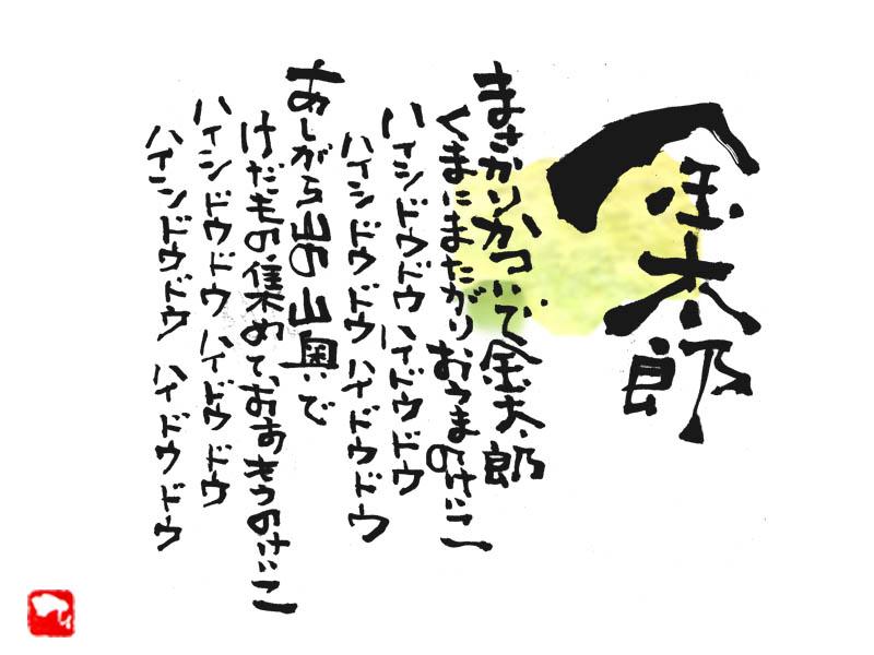 Yukari072.jpg