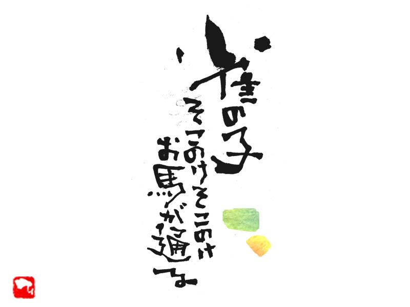Yukari073.jpg
