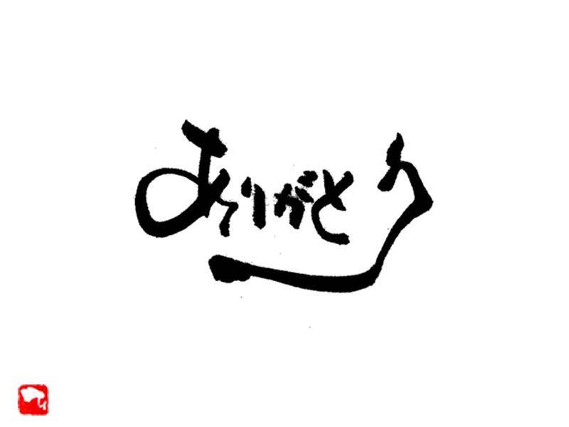 Yukari074.jpg