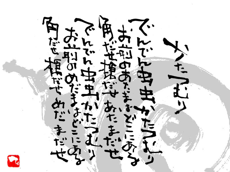 Yukari076.jpg