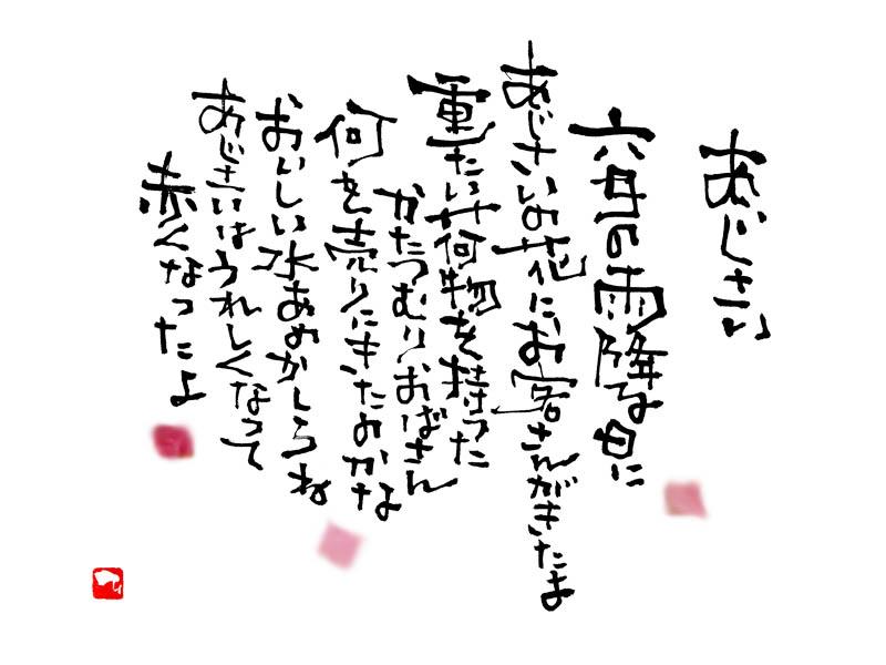 Yukari086.jpg