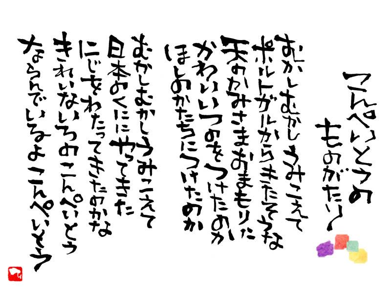 Yukari090.jpg