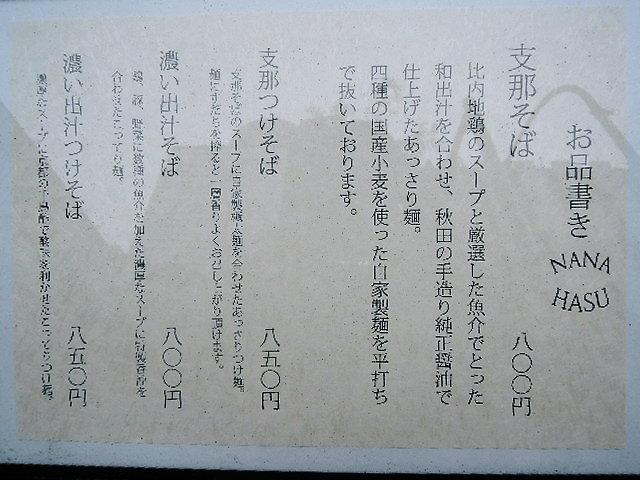 DSCN3557_2013121819545496f.jpg