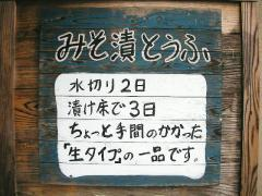 DSCN9130_20111030184834.jpg