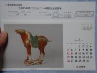 DSC00169_convert_20131210104341.jpg