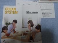 DSC00171_convert_20131210105310_convert_20131210105802.jpg