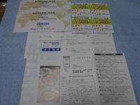 DSC00176_convert_20131210103931.jpg
