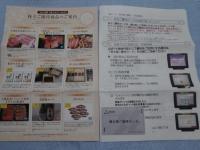 DSC00209_convert_20131218105747.jpg