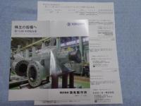 DSC00210_convert_20131218105719.jpg