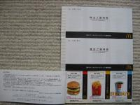 IMG_3280_convert_20120401110605.jpg