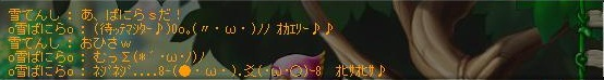 Maple110920_175448111.jpg