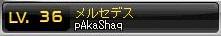 Maple111021_2129343.jpg