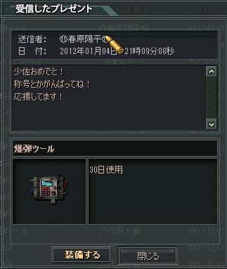 2012y01m05d_001645696.jpg