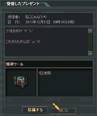 2012y01m05d_001915971.jpg