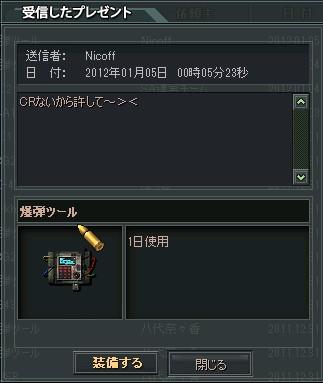 2012y01m05d_002033285.jpg
