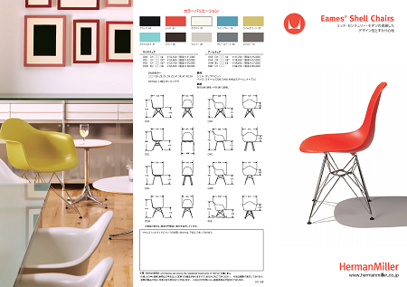 eames22.png