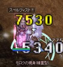 0910_03.jpg