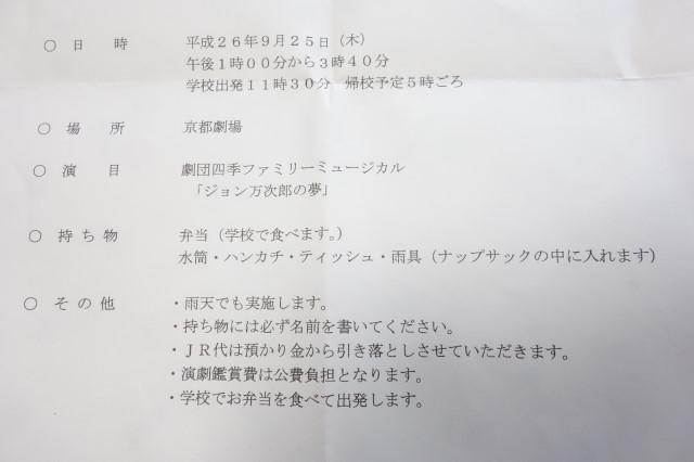 DSC02758.jpg