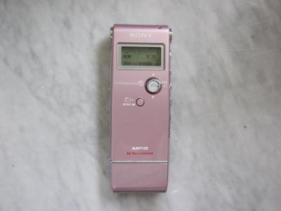 IC Recorder