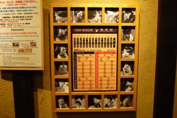 貴志駅の時刻表