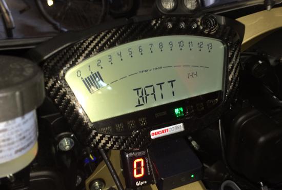 848バッテリー5
