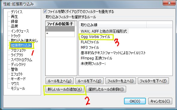 Audacity02.jpg