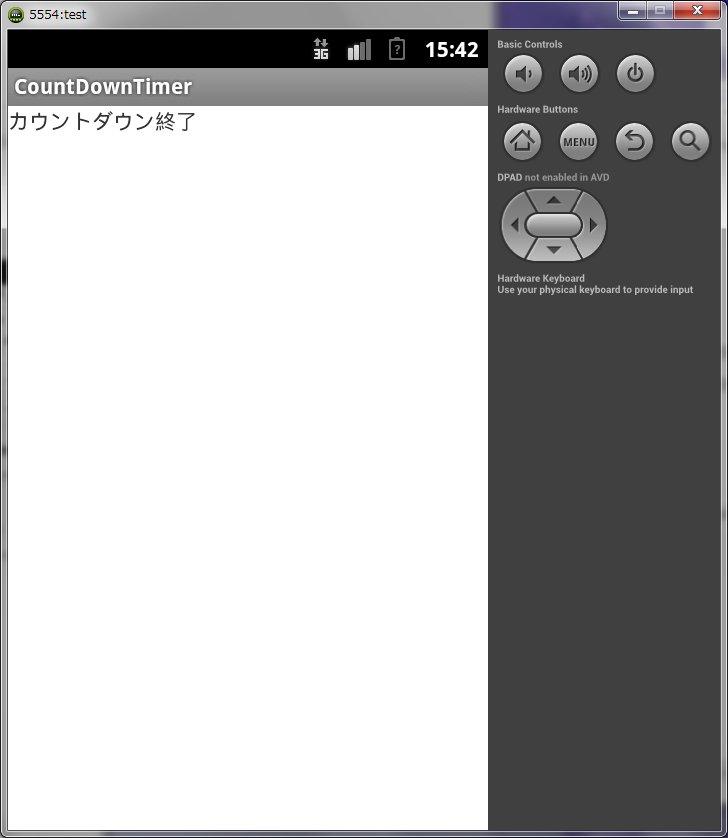 CountDownTimer02.jpg