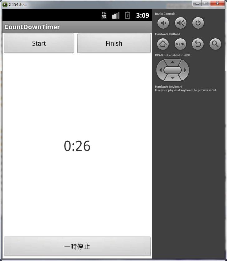 CountDownTimer05.jpg