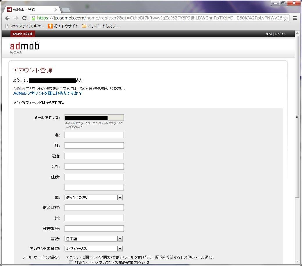 admob02.jpg