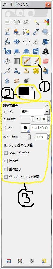 gimp12.jpg