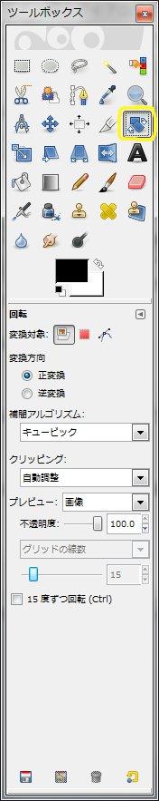 gimp13.jpg