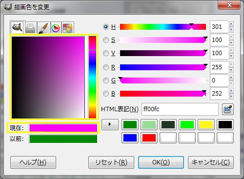 gimp18.jpg