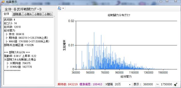 S-0005-1006.jpg