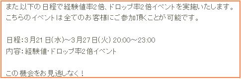 04-Shot20120322134552.png