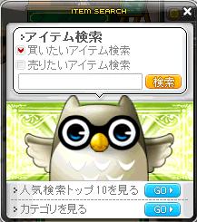 07-Shot20120322133324.png