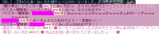 Shot20120401033241.png
