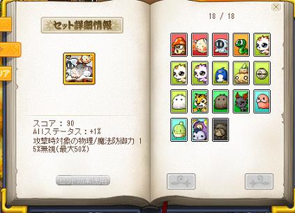 Shot20120425054443.png
